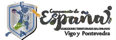 Amplia representación de nuestro club en los campeonatos de España