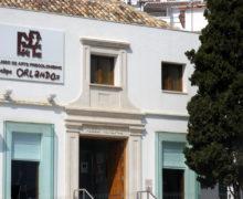 4º de Educación Primaria visita el Museo de Arte Precolombino Felipe Orlando