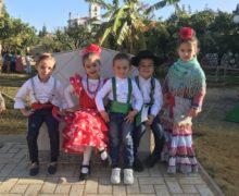 Día de Andalucía (E.I)